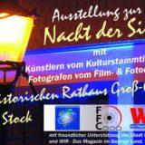 Plakat NDS 2017